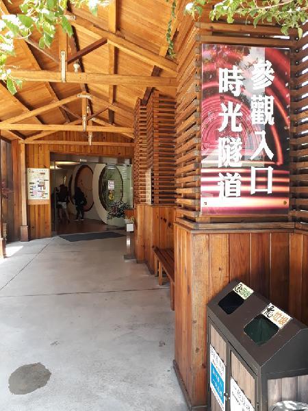 林小姐 嘉義包車一日遊-老楊方城市觀光工廠