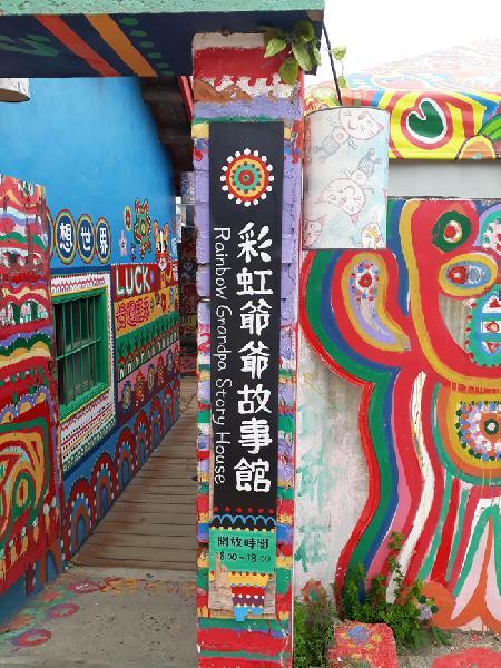 王大哥 東勢林場 包車旅遊